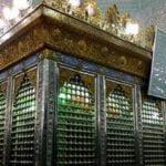 بقعه امامزاده ابراهیم