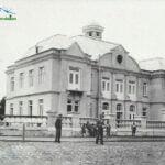 موزه گنجینه در قدیم