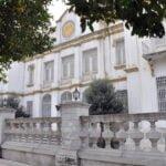ورودی موزه