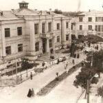 شهرداری قدیم